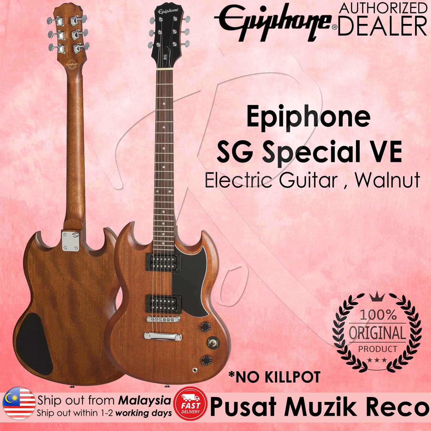 Epiphone SG Special VE Electric Guitar , Walnut | Recomusic