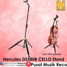Load image into Gallery viewer, Hercules DS580B Auto Grip System Cello Stand