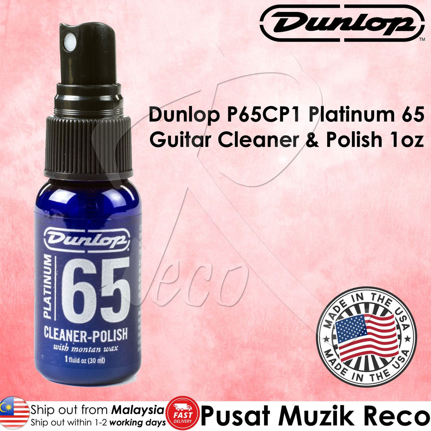 Jim Dunlop P65CP1 Platinum 65 Guitar Polish and Cleaner 1oz | Reco Music Malaysia