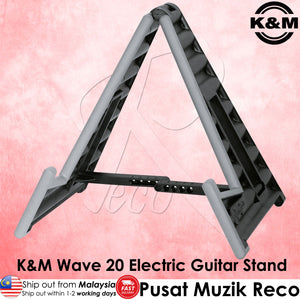 K&M 17590 Wave 20 Electric Guitar Stand - Reco Music Malaysia