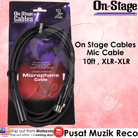 OSS MC12-10 Microphone Mic Cable 10ft XLR-XLR | Reco Music Malaysia