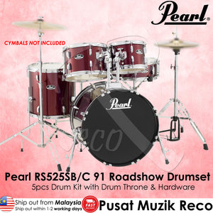 Pearl RS525SBC Roadshow Series 91 5-piece Drum Set - Reco Music Malaysia
