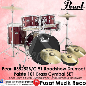 Pearl Roadshow 5-piece Drum Set with Paiste 101 Cymbal Set - Reco Music Malaysia