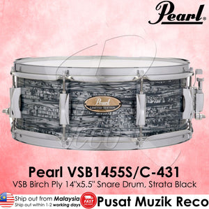 Pearl VSB1455S/C-431 VSB Limited Edition Birch Ply Snare Drum, Strata Black | Reco Music Malaysia