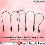 Proline EXCS-5 Guitar Effects Pedal Daisy Chain Cable