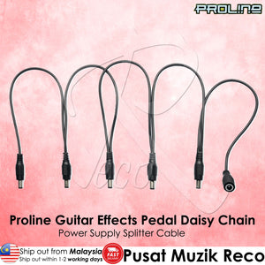 Proline EXCS-5 Guitar Effects Pedal Daisy Chain Cable | Recomusic
