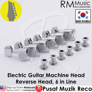 RM GF0427 High Quality Electric Guitar Machine Head Tuner SET - Reco Music Malaysia