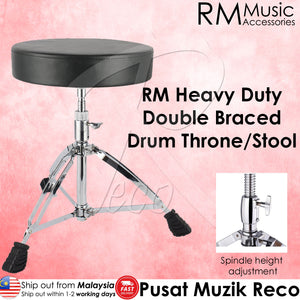 RM T500 Double Braced Heavy Duty Drum Stool Throne - Reco Music Malaysia