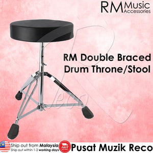 RM Double Braced Drum Throne - Reco Music Malaysia