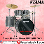 "Tama Rhythm Mate RM52KH6 GXS 5-piece Drum Set Black with 22"" Bass Drum Galaxy Silver - Recomusic"