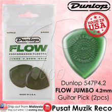 Load image into Gallery viewer, Dunlop 547P4.2 Flow Jumbo Grip Guitar Picks (2pcs) - Recomusic