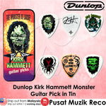 Dunlop KH01T088 Kirk Hammett Monster Guitar Pick in Tin .88mm (6 Picks) - Recomusic