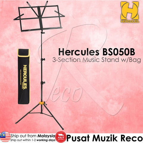 Hercules BS050B 3-Section Music Stand With Bag - Recomusic