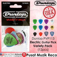 Load image into Gallery viewer, JIM DUNLOP PVP113 Electric Guitar Pick Variety Pack - Reco Music Malaysia