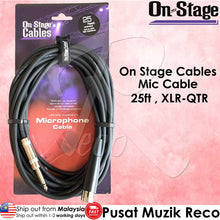 Load image into Gallery viewer, OSS MC12-25HZ Microphone Mic Cable 25ft XLR-QTR - Recomusic