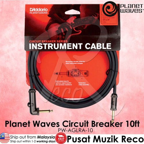 Planet Waves PW-AGRA-10 Circuit Breaker Momentary Mute Guitar Cable 10ft RA - Reco Music Malaysia