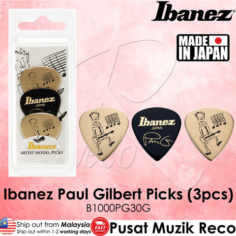 Ibanez B1000PG30P Paul Gilbert 30th Anniversary Signature Picks 3pcs (Made in Japan) - Recomusic