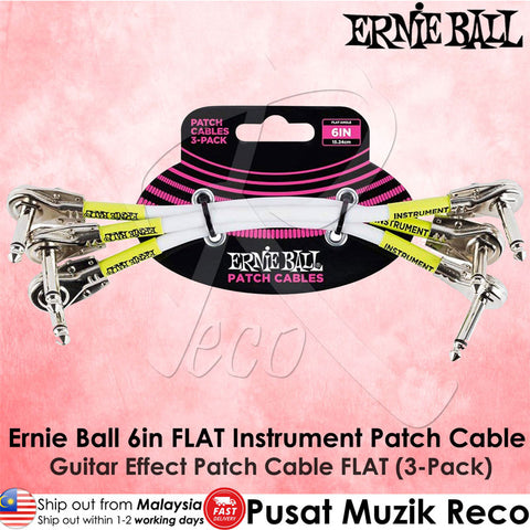 Ernie Ball 6052 FLAT Guitar Effect Patch Cable 6in , Pack of 3 - Recomusic