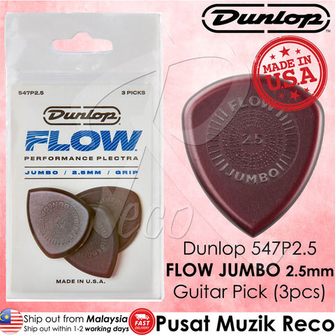 Dunlop 547P2.5 Flow Jumbo Grip Guitar Picks (3pcs) - Recomusic