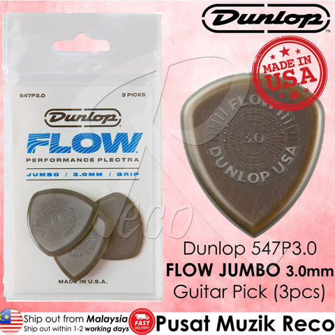 Dunlop 547P3.0 Flow Jumbo Grip Guitar Picks (3pcs) - Recomusic
