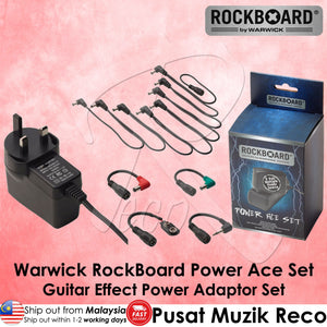 Warwick RockBoard Power Ace Set Guitar Effect Power Adaptor Set - Reco Music Malaysia