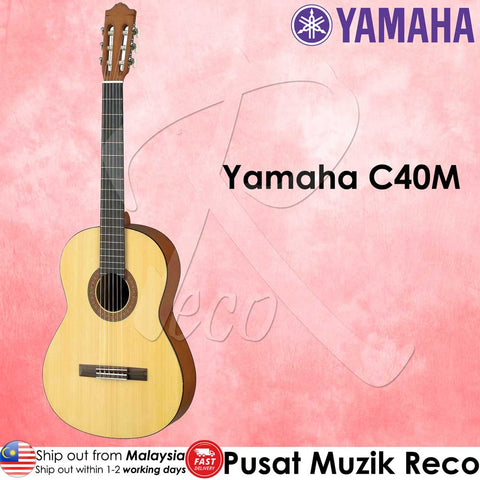 Yamaha C40M Matt Finish Classical Guitar | Recomusic