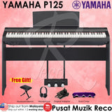 Yamaha P-125 88-Key Weighted Action Digital Piano  (P125 / P 125) - Recomusic