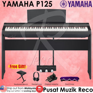 Yamaha P-125 88-Key Weighted Action Digital Piano - Reco Music Malaysia