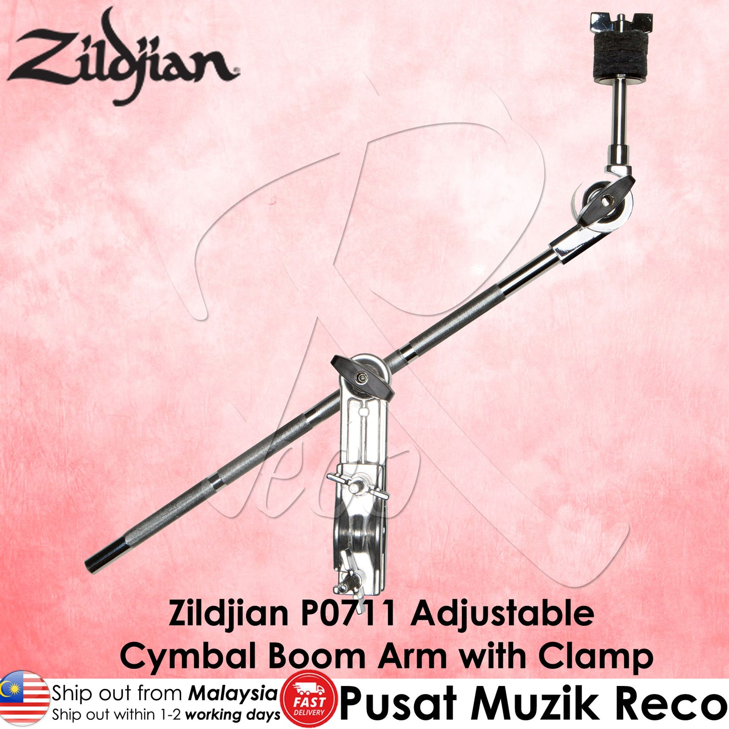 Zildjian P0711 Adjustable Cymbal Boom Arm with Clamp - Reco Music Malaysia