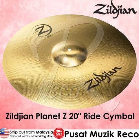 Zildjian Planet Z 20in Ride Cymbal - Recomusic