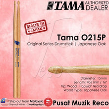 Load image into Gallery viewer, Tama O215P Drumstick Original Series Japanese Oak 5B  | RecoMusic