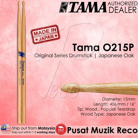 Tama O215P Drumstick Original Series Japanese Oak 5B  | RecoMusic