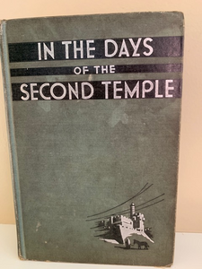 In the Days of the Second Temple, by Jacob S. Golub