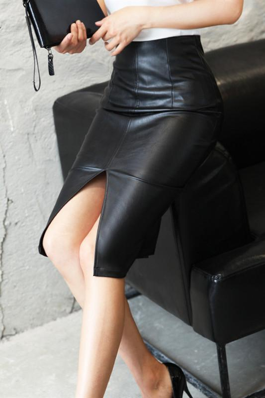 Black PU Leather Bodycon Split Skirt - Pavacat