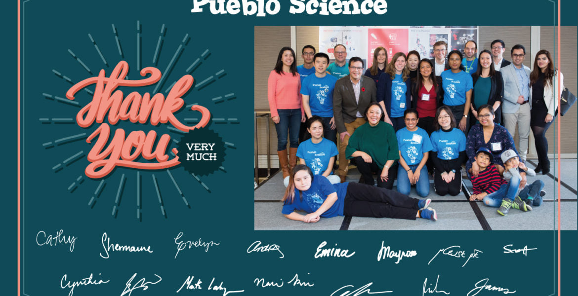 SFR attends Pueblo Science Annual Fundraiser 2018