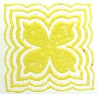 Embossing Powder Lemon Sherbet EP242