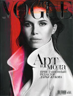 <strong>VOGUE</strong> - RUSSIE - 06/2013