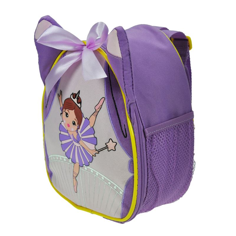 Capezio Sugarplum Backpack