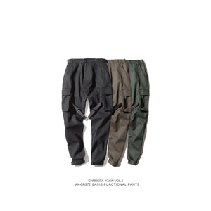 CHRROTA Strapped Cargo Joggers - The Crepuscule