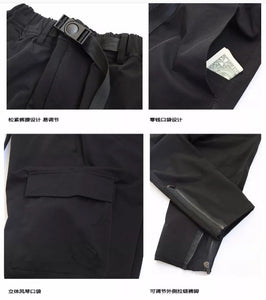Waterproof zipper Jogger - The Crepuscule