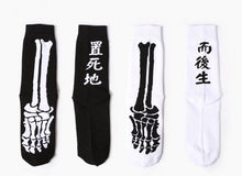 Load image into Gallery viewer, Skeleton Socks - The Crepuscule