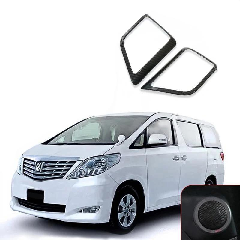 Toyota Alphard VELLFIRE 2015-2018 ABS 2PCS Car Interior Door Speaker Audio Frame Cover - NINTE