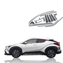 Load image into Gallery viewer, Toyota C-HR 2016-2019 Windows Protection Cover Kit - NINTE
