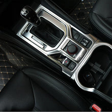 Load image into Gallery viewer, Ninte Subaru Forester 2019 Interior Outer Side Gear Shift Box Panel Cover - NINTE