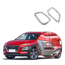 Load image into Gallery viewer, Ninte Hyundai Kauai Kona Encino SUV 2017-2020 2 PCS Rear Tail Fog Light Lamp Cover - NINTE