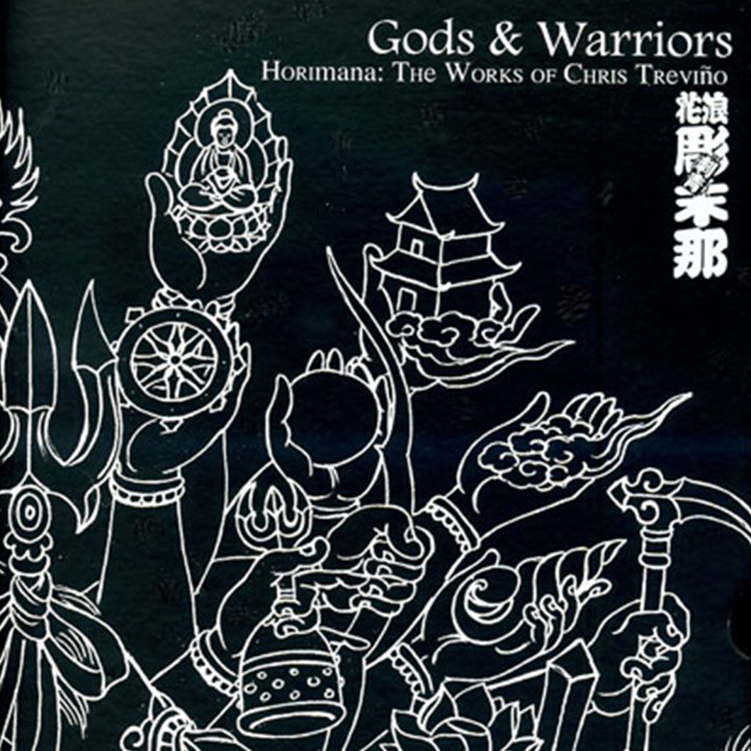 Gods & Warriors: Horimana: The Works of Chris Treviño