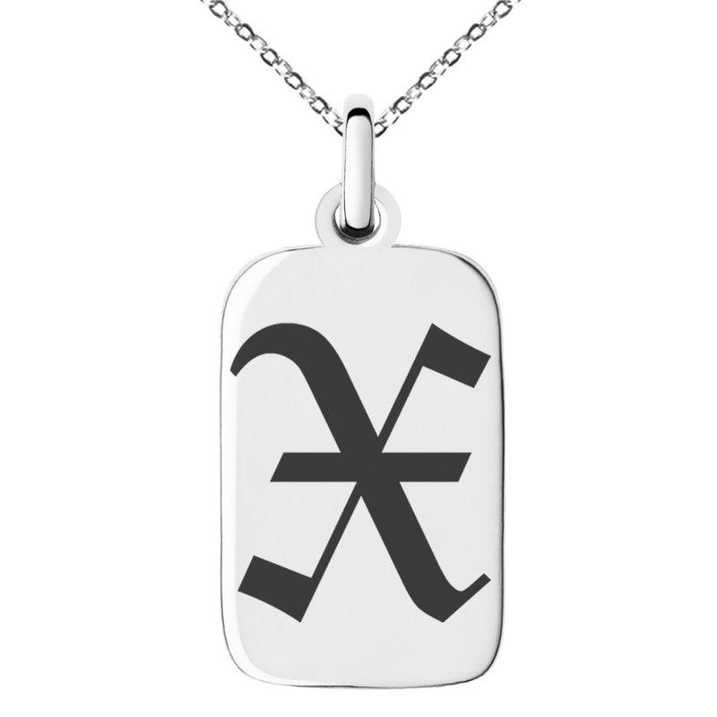 Stainless Steel Letter X Initial Old English Monogram Engraved Small Rectangle Dog Tag Charm Pendant Necklace