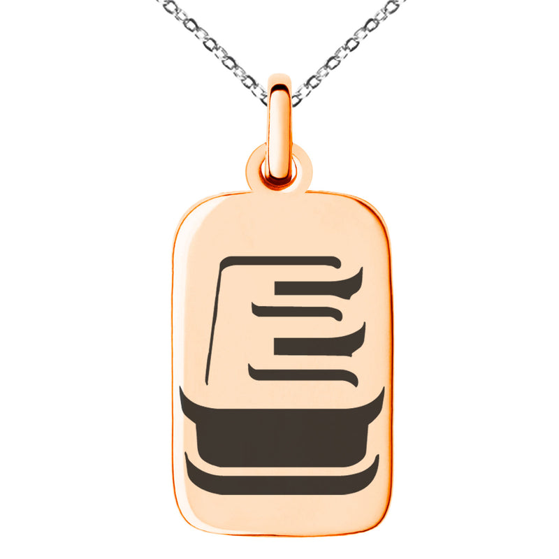 Stainless Steel Letter E Initial 3D Monogram Engraved Small Rectangle Dog Tag Charm Pendant Necklace
