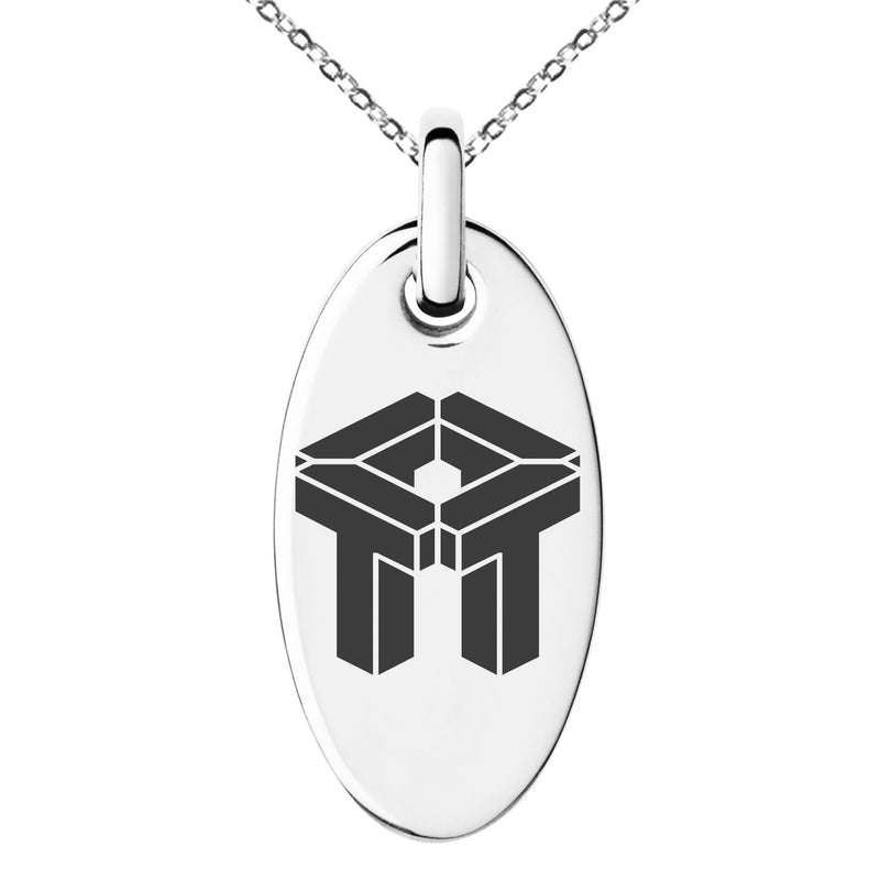 Stainless Steel Letter T Initial 3D Cube Box Monogram Engraved Small Oval Charm Pendant Necklace