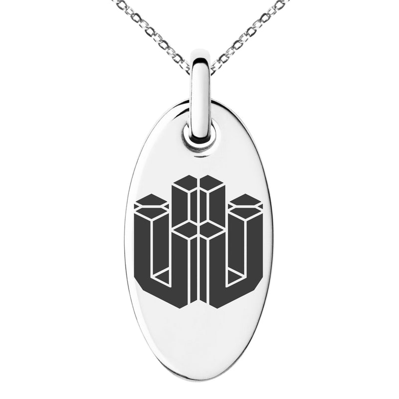Stainless Steel Letter U Initial 3D Cube Box Monogram Engraved Small Oval Charm Pendant Necklace